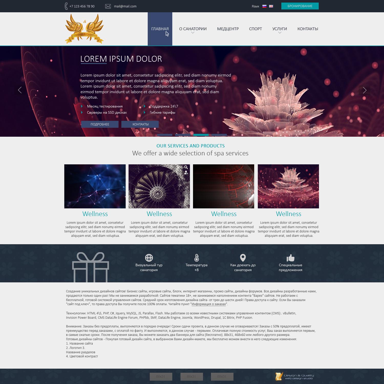Дизайн для сайта купить