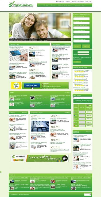 Сайт визитка бизнес тематике 11