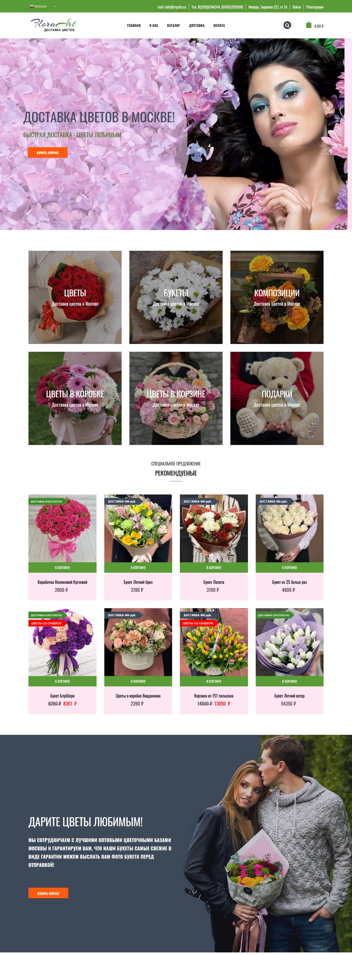 E-commerce, Flower delivery service DLE Template