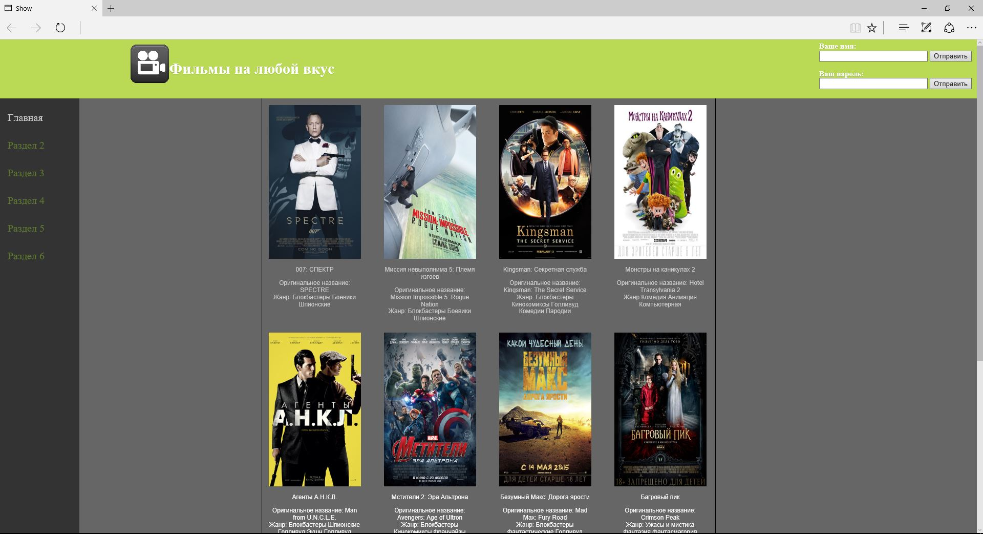 Movie Media Website Html Template At A Price Of 8