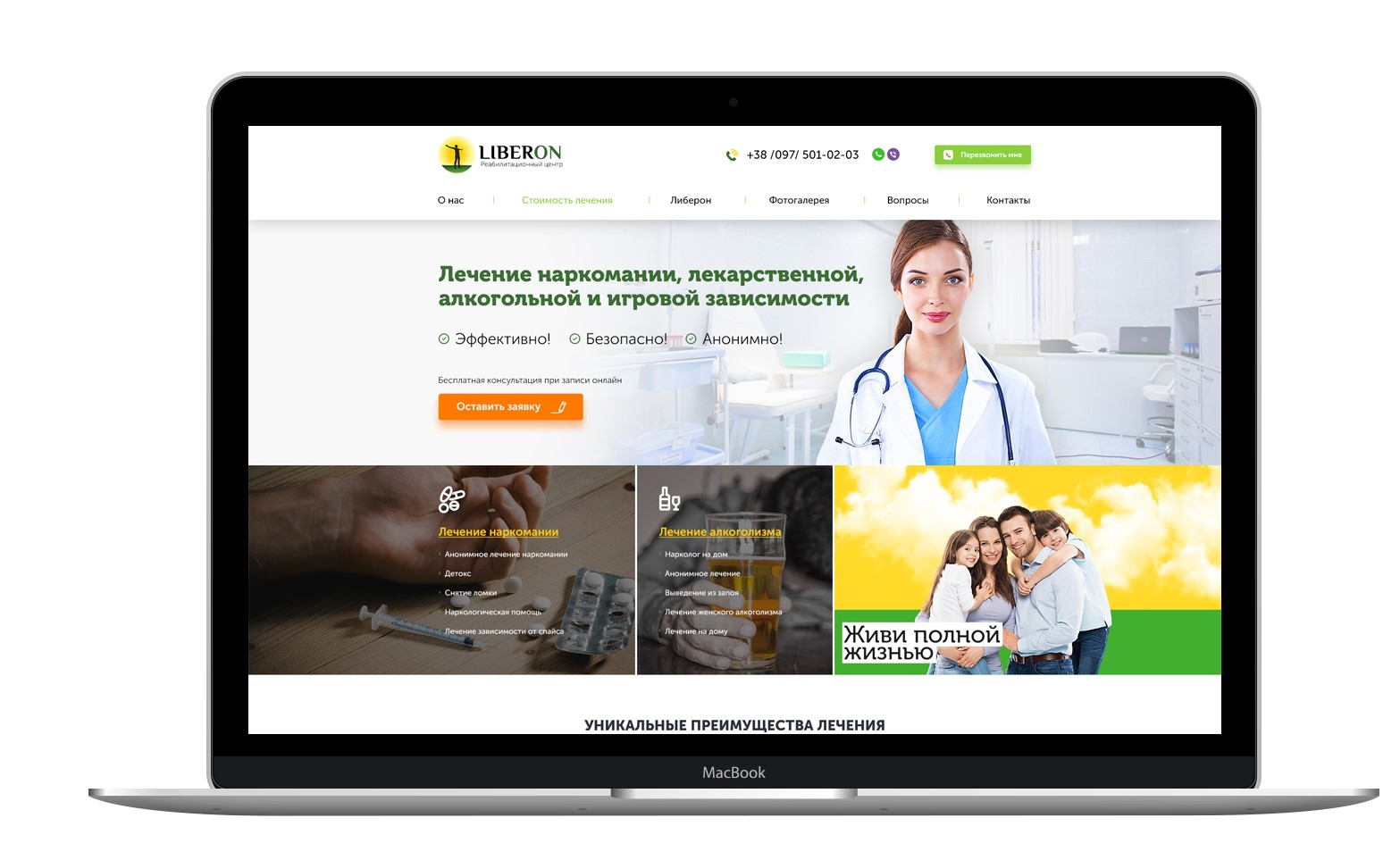 Health, Medical PSD Template