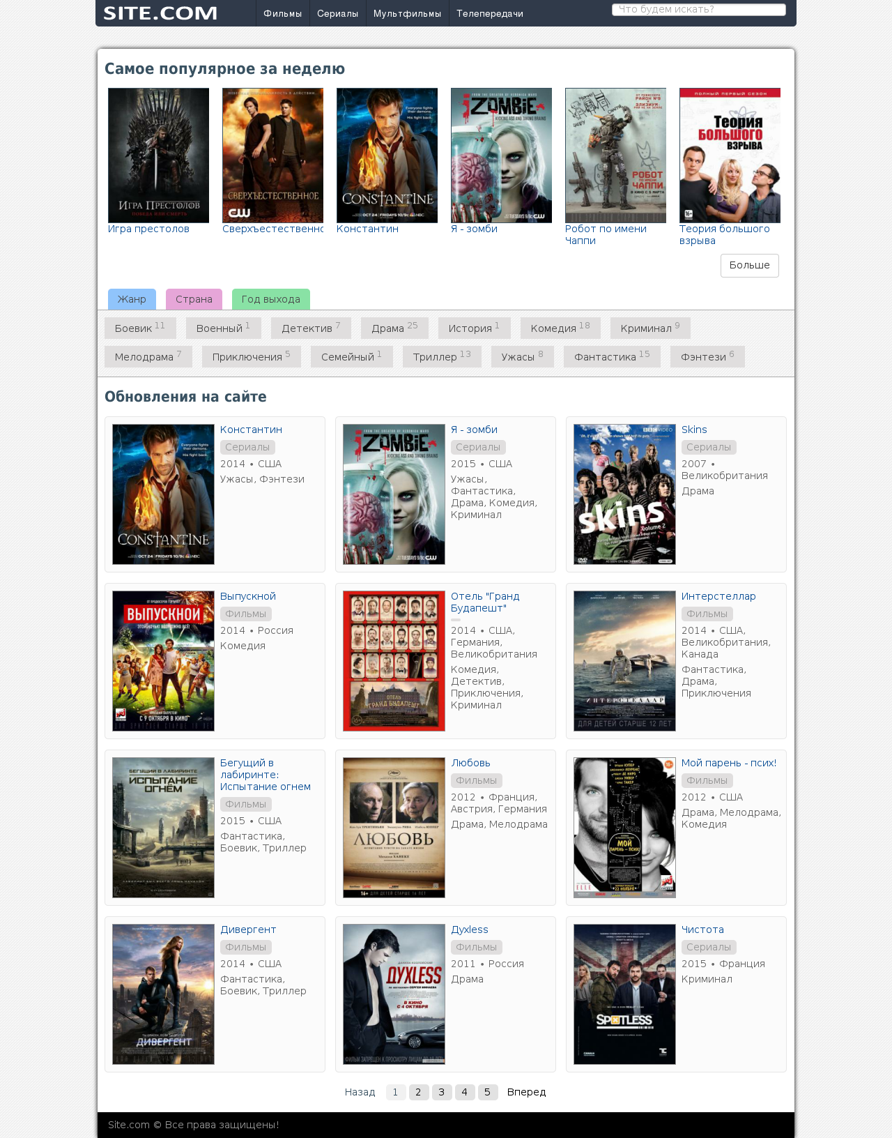Movie DLE template at a price of 15$