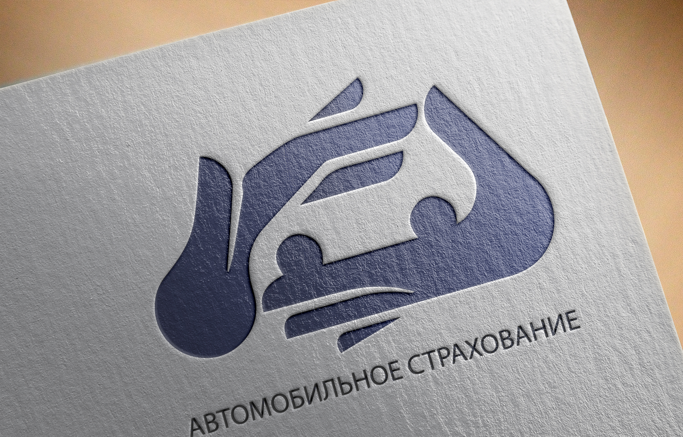 Automotive, Security Logo Template