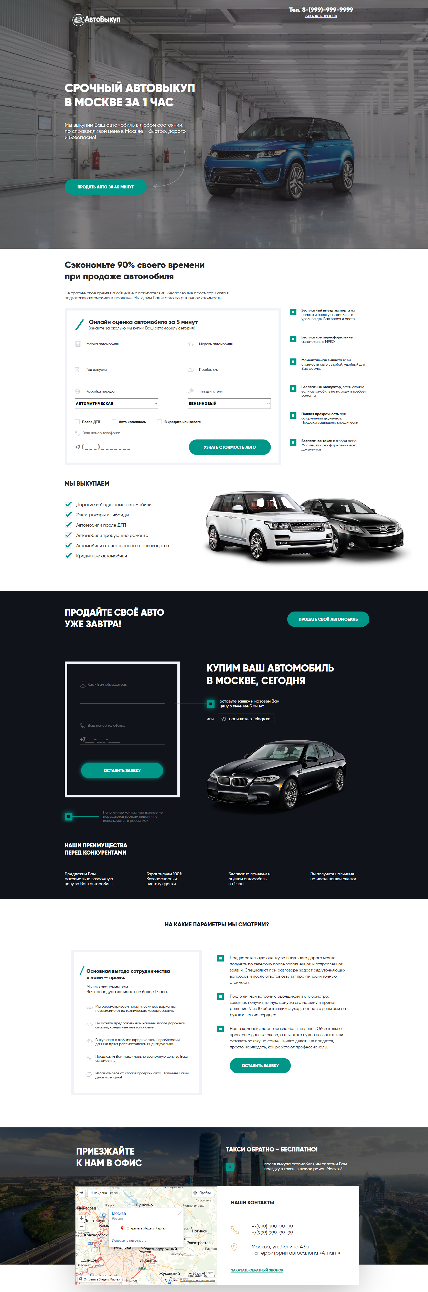 Automotive, Business HTML Template