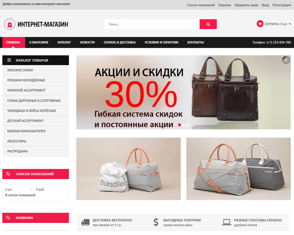 E-commerce, Beauty JoomShopping Template