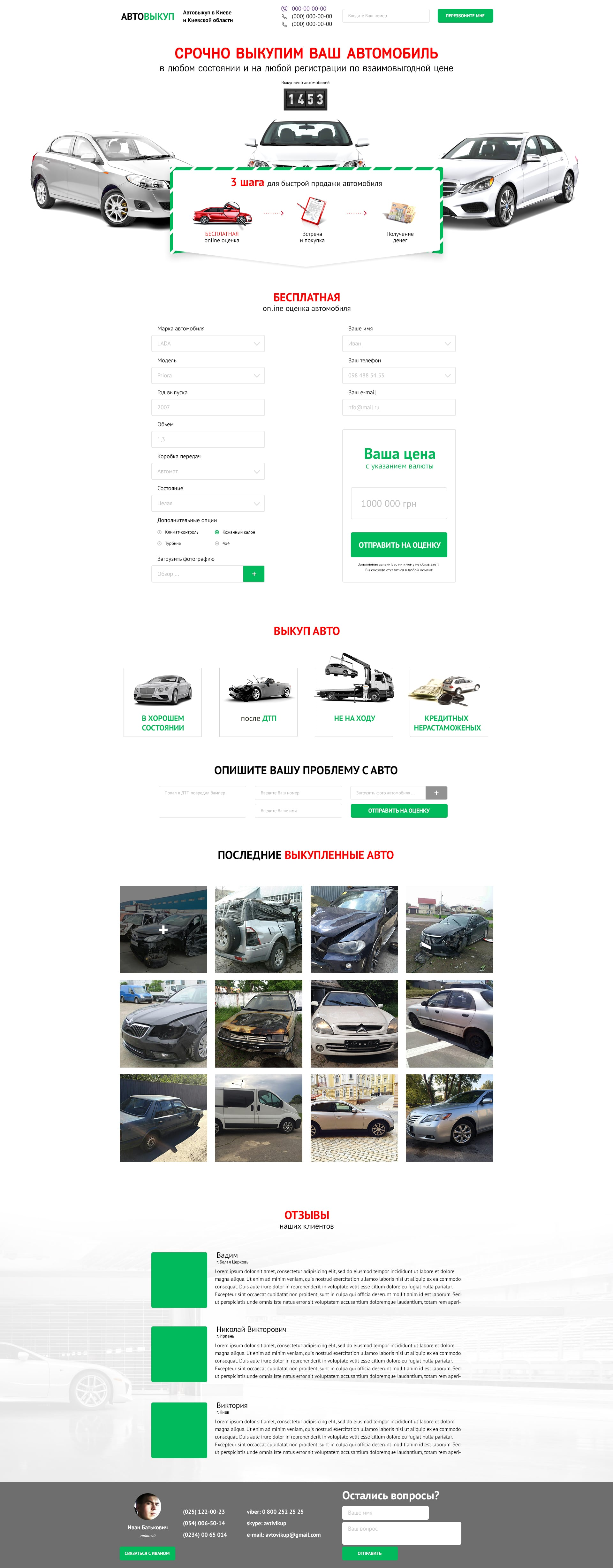 Ready and customized sites for sales, autorepayment