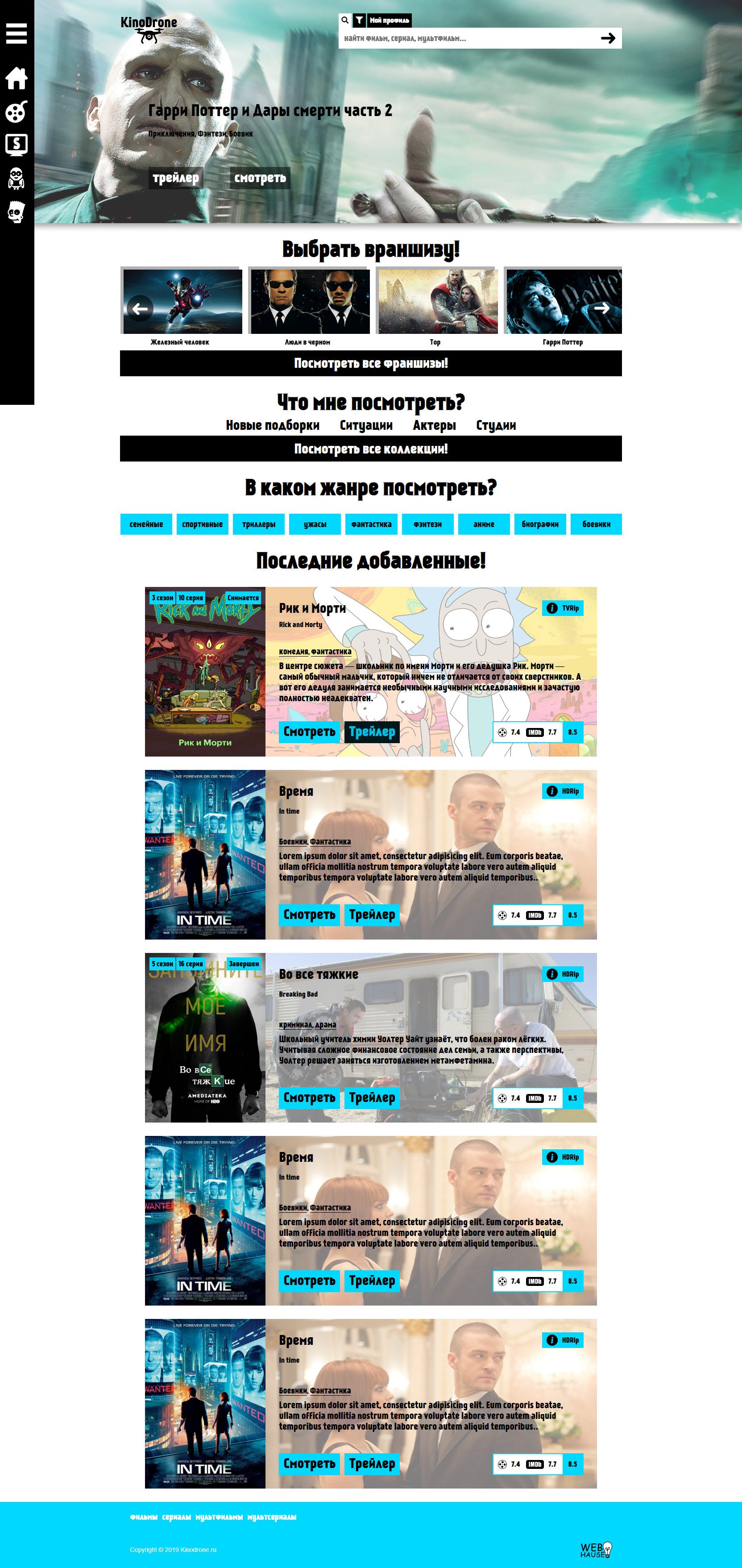 Movie, Entertainment websites HTML Template