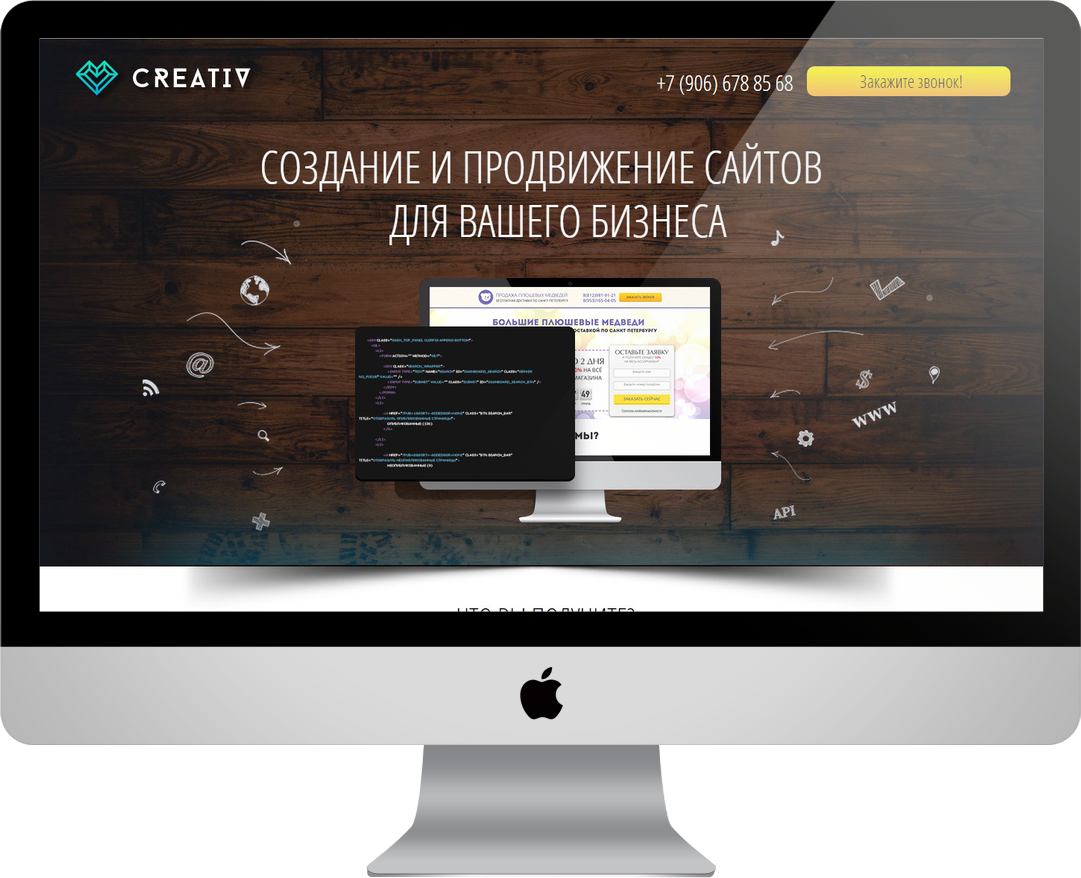 Premium Landing Page for Web Studio (Adobe Muse) at a price of 5$