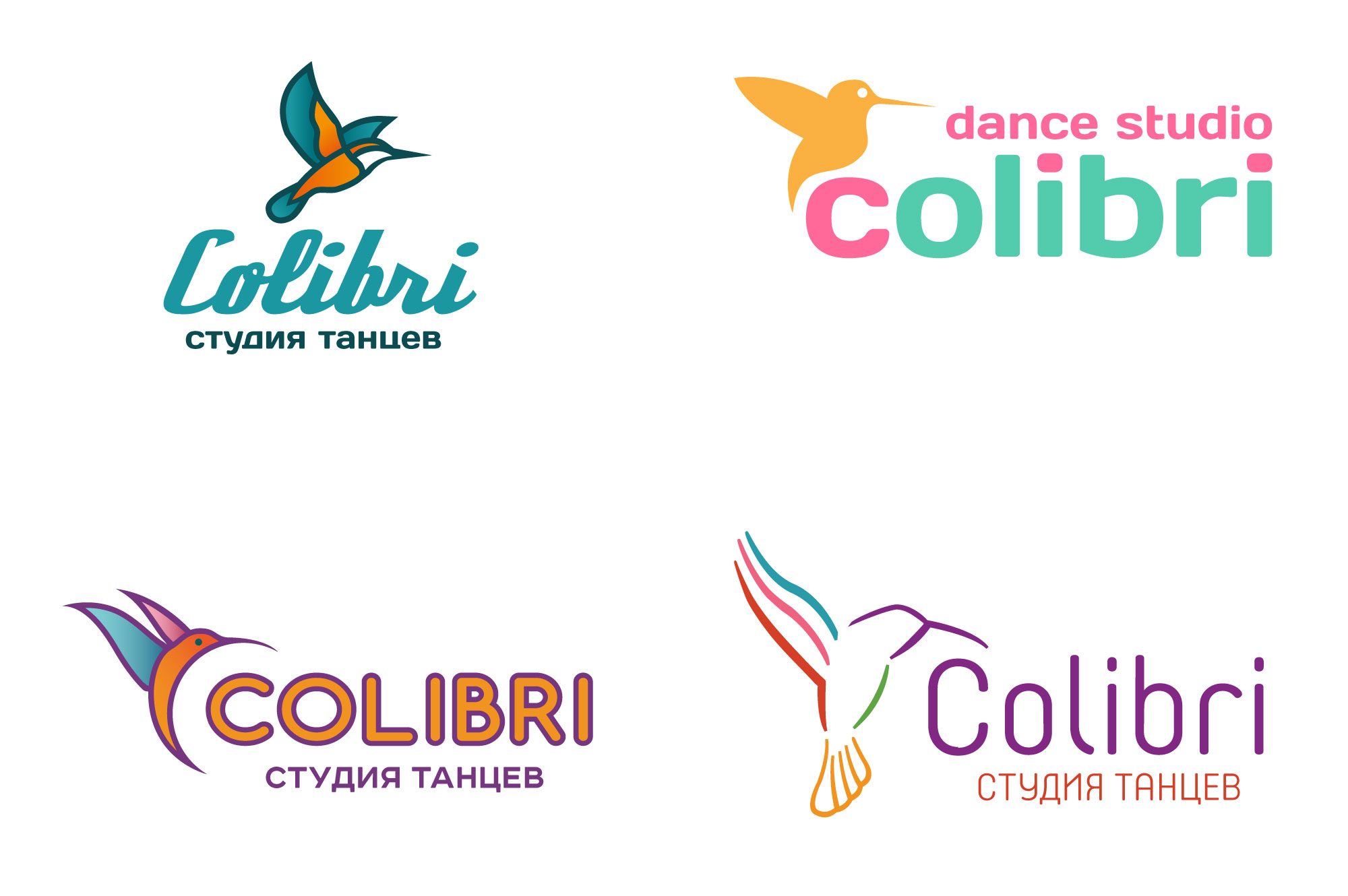Dance studio logo template