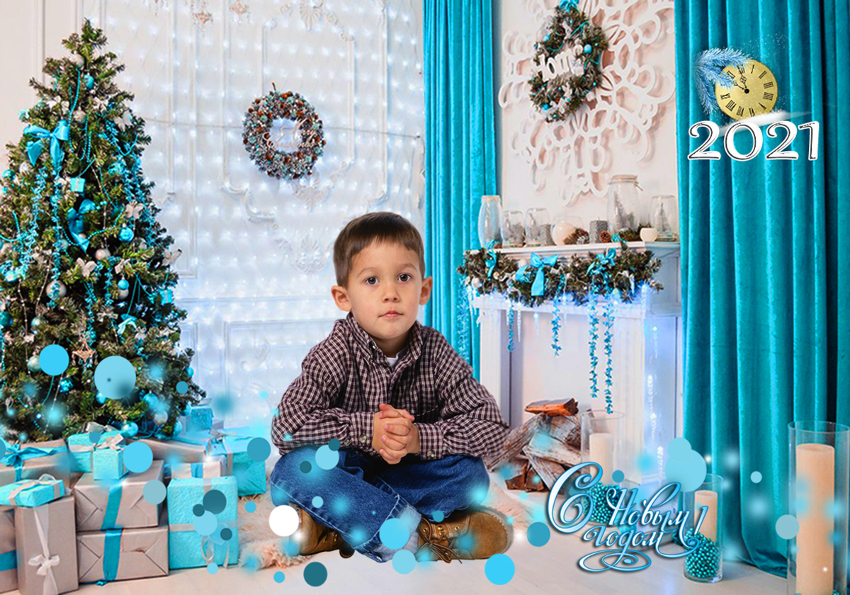 Christmas, Family style Layout for printing Template