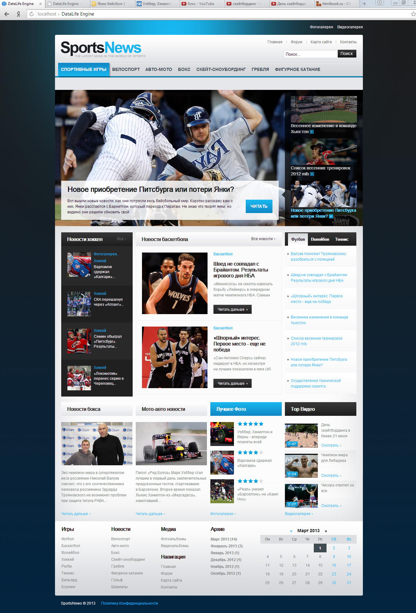 Sport DLE template at a price of 24$