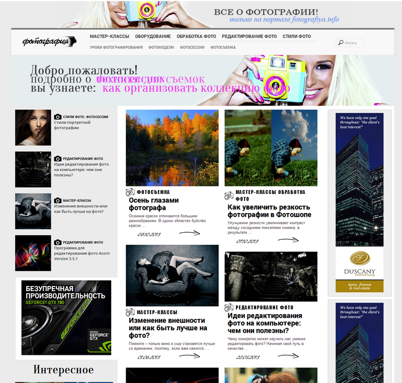 Photography website WordPress Template