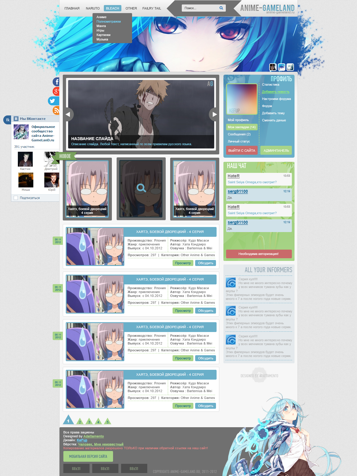 Anime templates – download anime template for a website