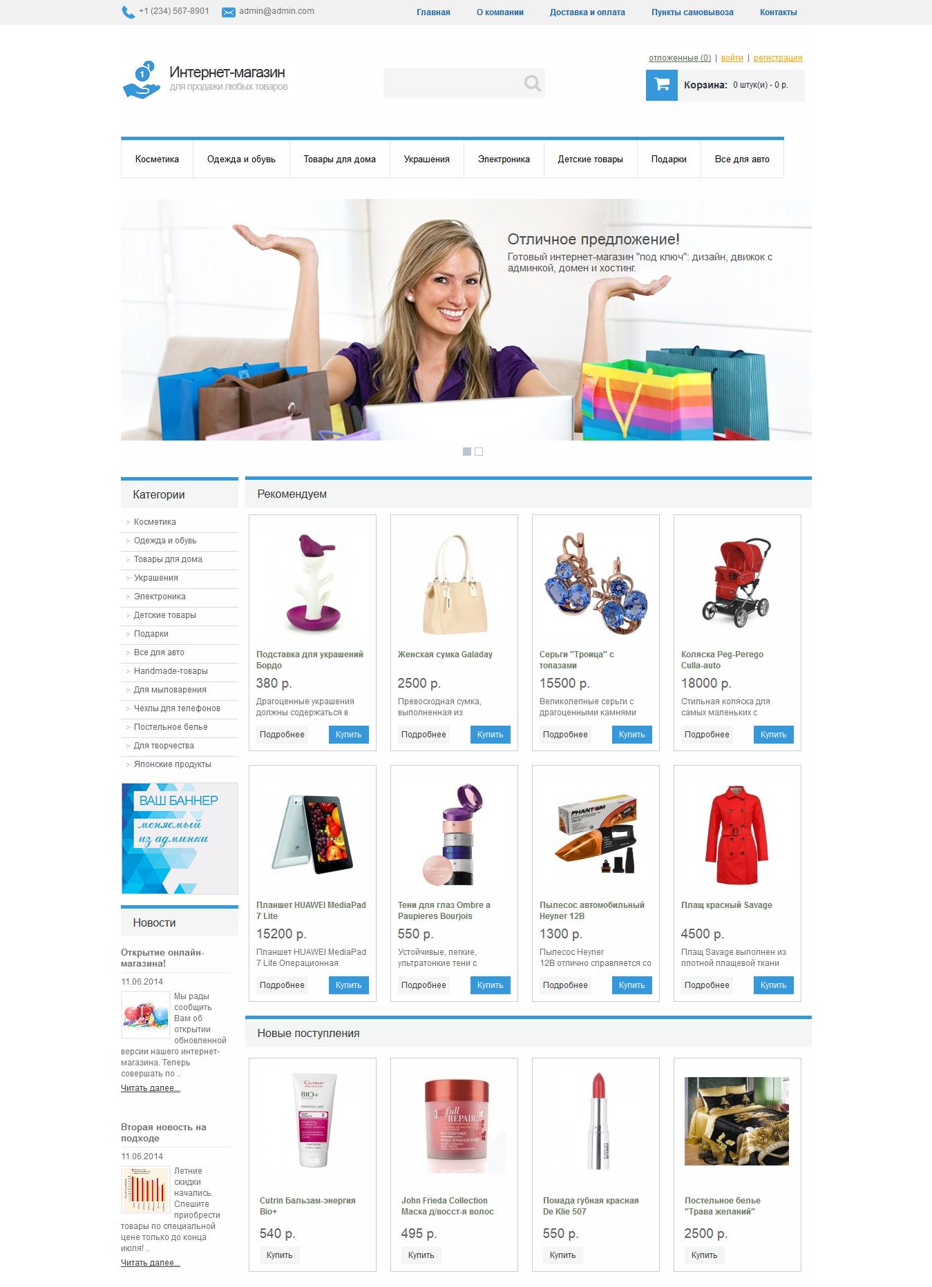 E Commerce Interior Design Opencart Template At A Price