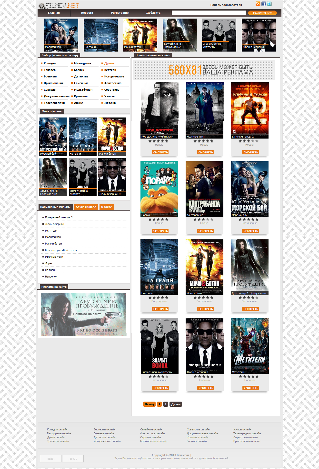 Movie DLE template at a price of 22$