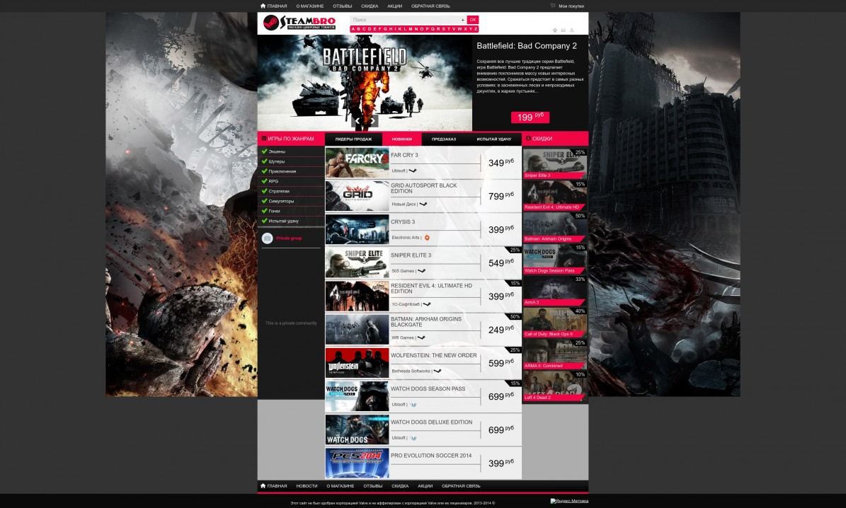 Gaming, e-commerce DLE Template