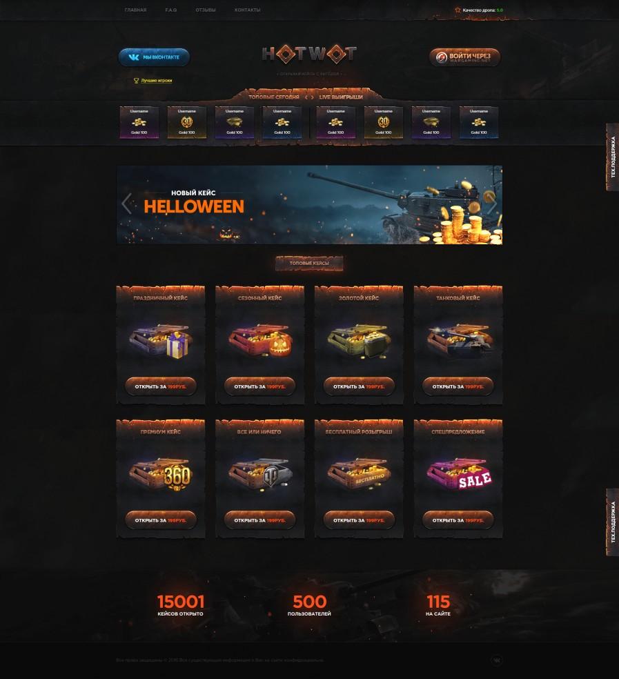 Casino template html new casino in lebanon ohio