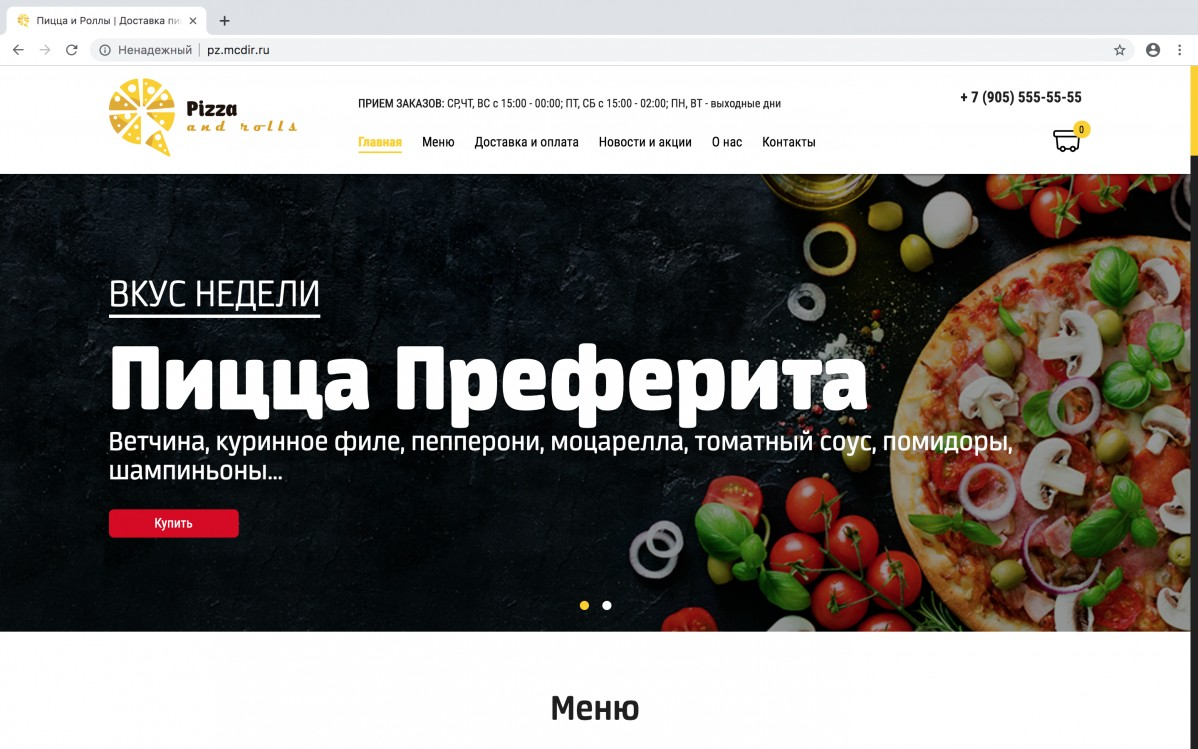 Business, Catering MODx Template
