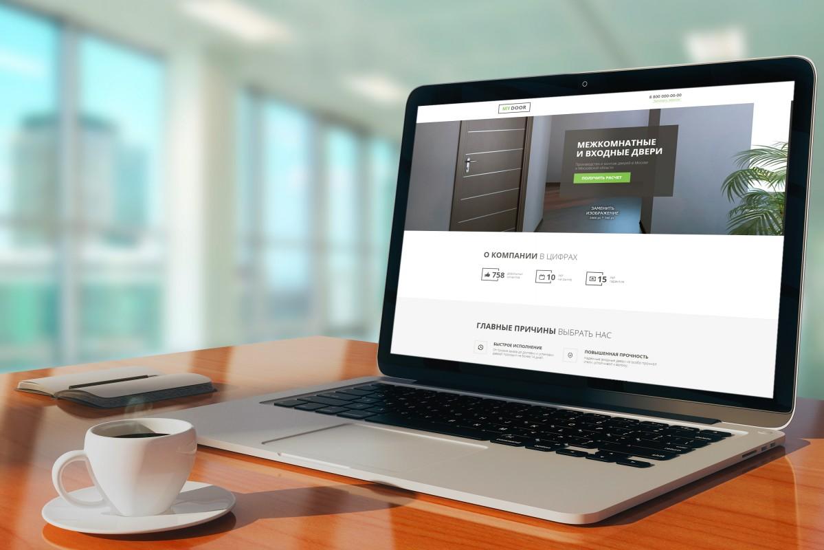 Создание сайта template сайт компании vitra