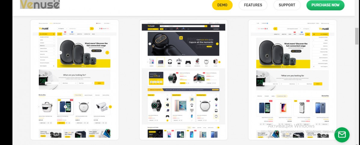 Business, e-commerce WooCommerce Template