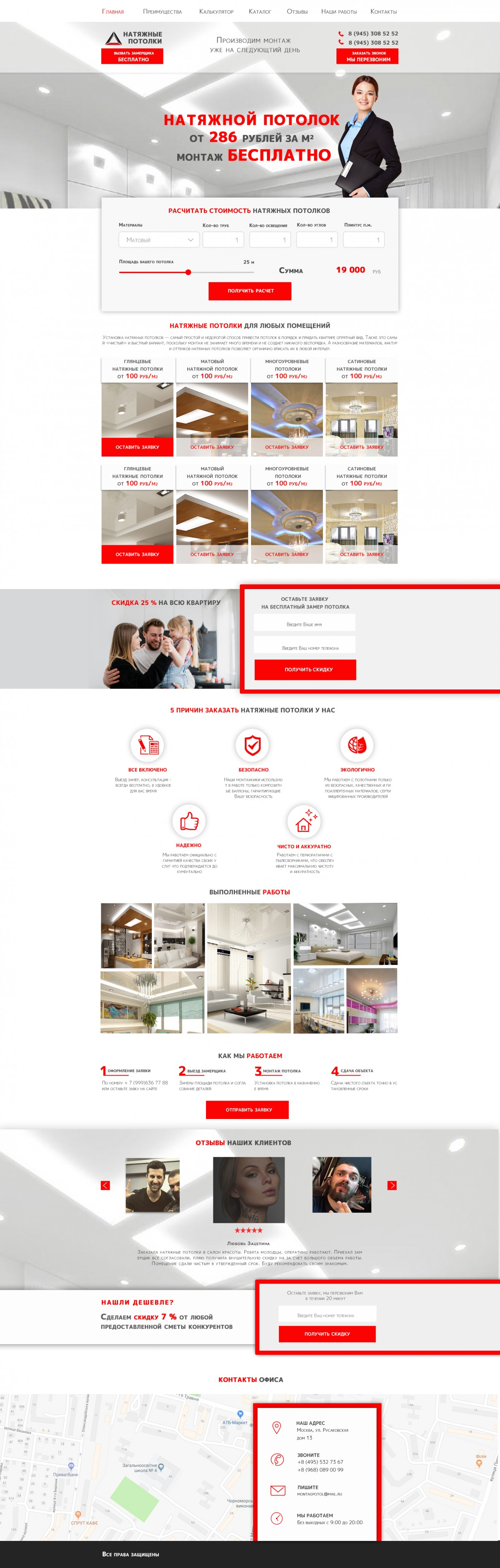 Landing page, Construction PSD Template