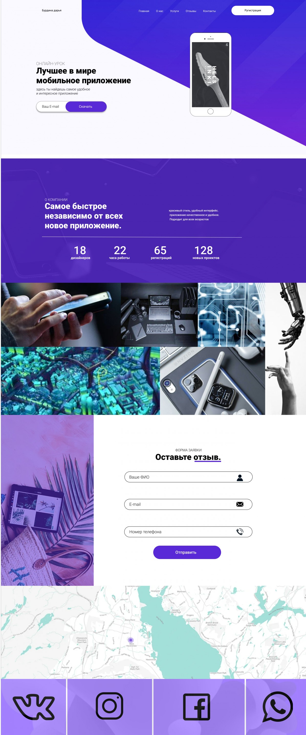 Business, Web design PSD Template