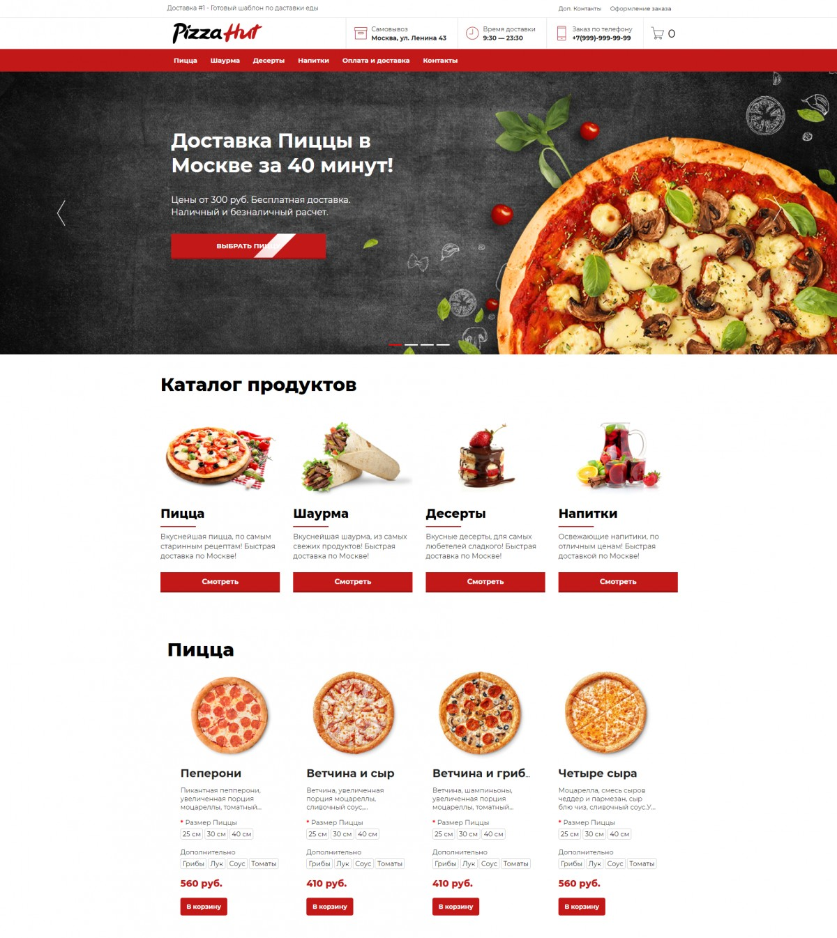 Business, Food OpenCart Template