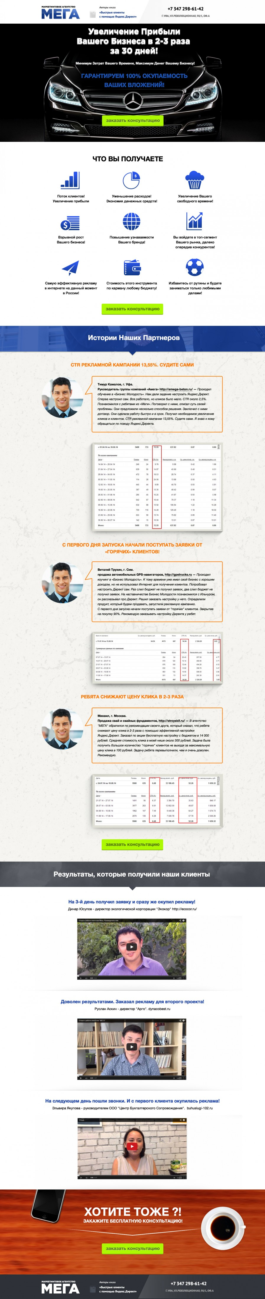 Business, The area of Internet PSD Template