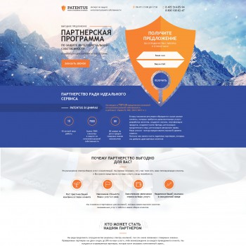 Business, Landing page PSD template