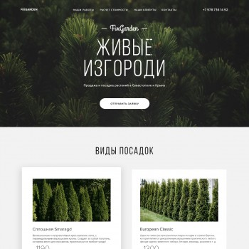 Landscape and Nature, Landing page PSD template