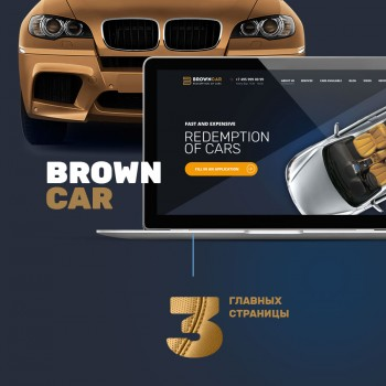 Redemption of cars, Selection of cars, PSD template