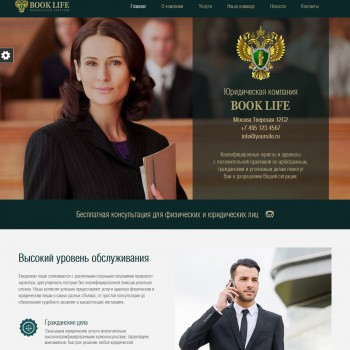 Law: templates of websites for law offices and notaries: Joomla ...
