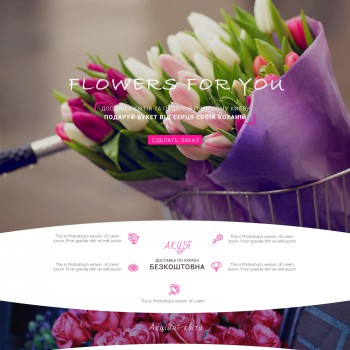 Selling online store selling flowers