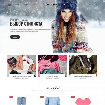 Beauty, Fashion store OpenCart template