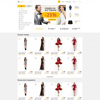 Auction, Business PSD template