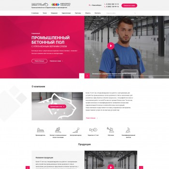 Business, Equipment PSD template