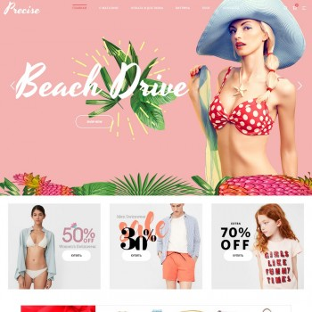 E-commerce, Gift shop WooCommerce template