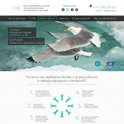 Landing page, Educational PSD template