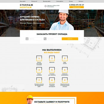 Business, Landing page UMI.CMS template
