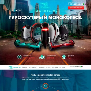 E-commerce, Landing page MODx template