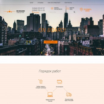 Architecture, Advertising companies PSD template