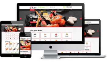 E-commerce, Catering uCoz template