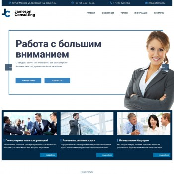 Business, Legal DLE template