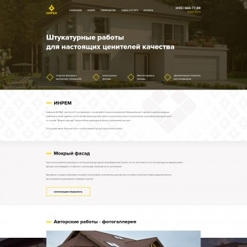Architecture, Business Simpla template
