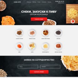Landing page, Food PSD template