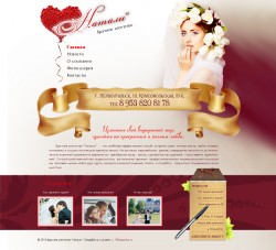 St. valentine's day, Dating website PSD template
