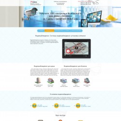 Security, Landing page PSD template