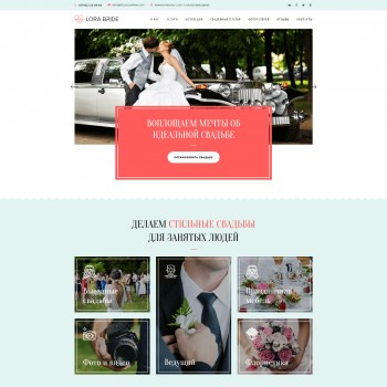 St. valentine's day, Beauty HTML template