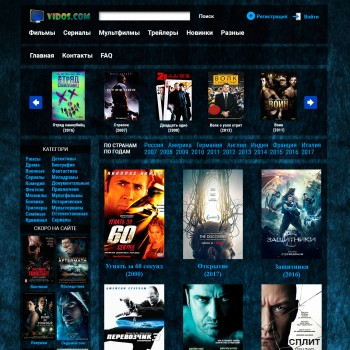 Movie PSD template