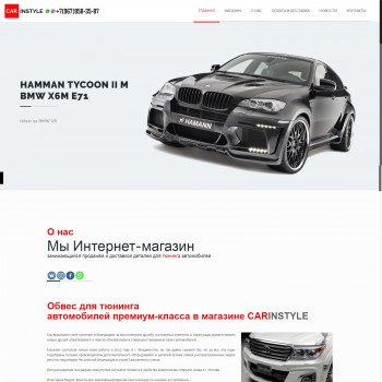 Automotive, e-commerce WordPress template